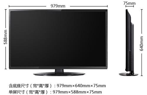 长虹42寸液晶电视 京东会员价2299元
