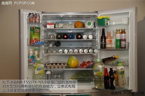 冰凌箱左右评