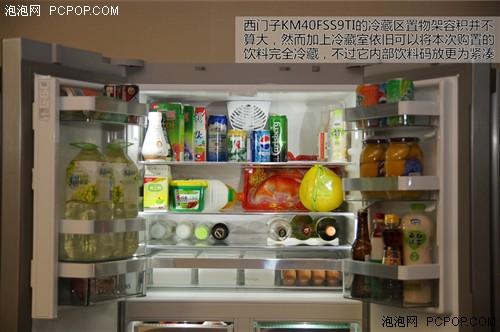 西门子冰箱内部的饮料摆放情况 门壁搁架容量并不算高