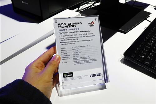 120Hz刷新率!华硕发布首款ROG显示器
