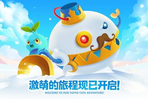 保卫萝卜2安卓版发布 强强联合送大礼