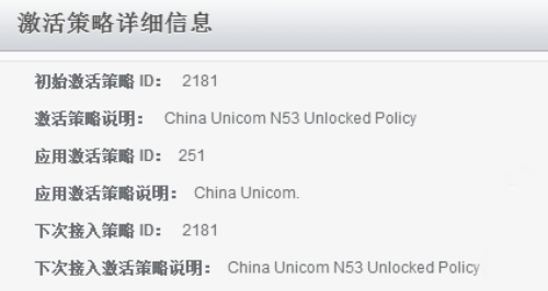 告诉你iPhone5s(A1528)到底能不能用4G