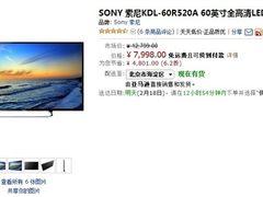 索尼畅销款520A 60寸全高清液晶电视