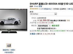 夏普X50A系列电视 给你全新的视觉体验