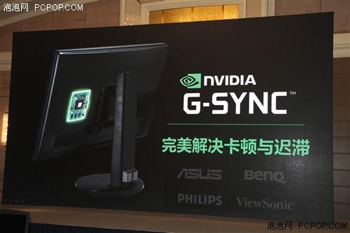 超高能效比!NVIDIA发布GTX750Ti/750