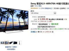 索尼电视降价啦 46寸高清只要3999元