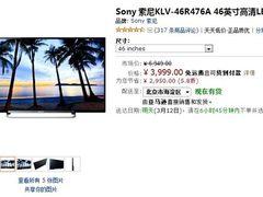 索尼液晶电视 画质追求者的至高选择