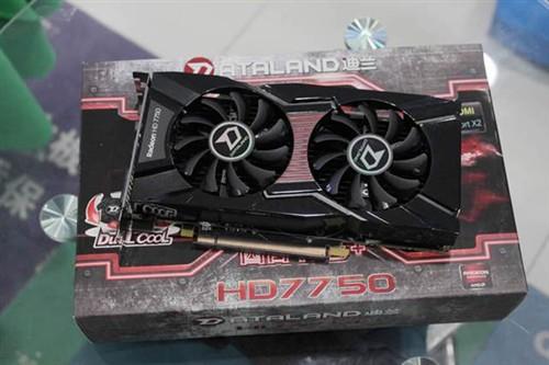 主流经典游戏利器迪兰HD7750倍酷热卖