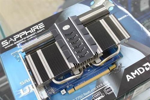 静享激情蓝宝石0噪音HD7750热卖699元