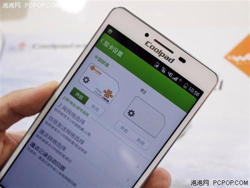 支持联通4G/售价1399 酷派K1深圳发布