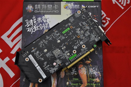 千元级悍将耕升GTX750Ti关羽售1049元