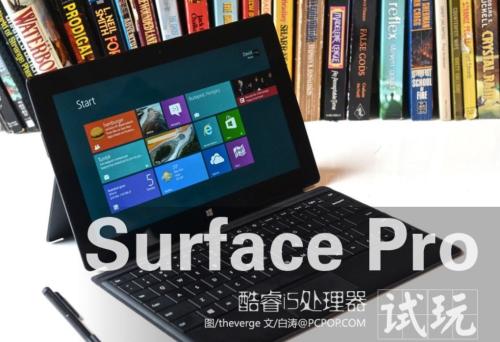 办公神器降价 微软Surface Pro仅3688