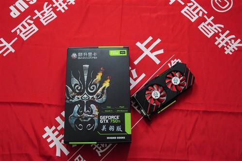 高品质显卡耕升GTX750Ti关羽售1049元