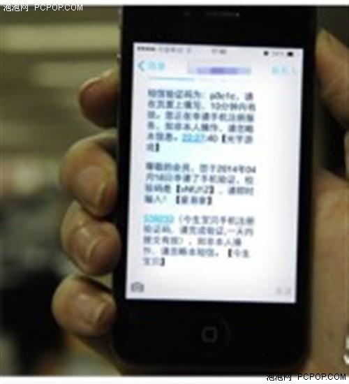 手机集中收到大量垃圾短信请警惕