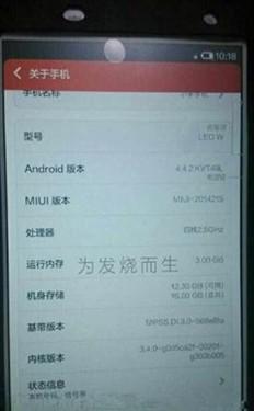 PP助手:锤子手机T1发布 国产安卓对决
