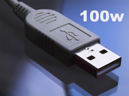 提速至10Gbps USB 3.1设备今年底问世