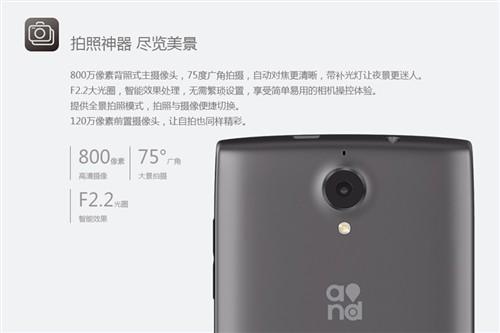 中国移动M811 4G手机预约 售价仅999元