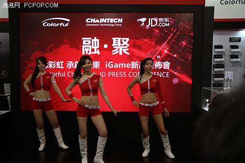七彩虹6大iGame全新产品ComputeX首发