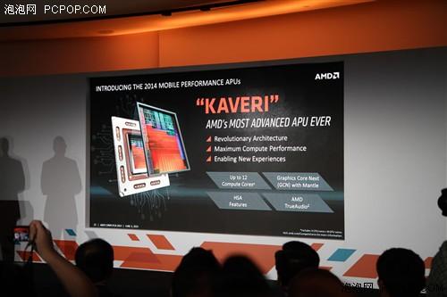 以FX的名义!AMD发布Kaveri移动版APU