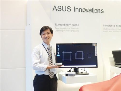 做市场创新领袖 华硕显示器邱耀辉专访