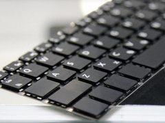 超薄磁悬浮键盘 可减少笔记本电脑厚度
