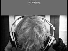 汇集全球顶级品牌 豪华耳机节登陆北京