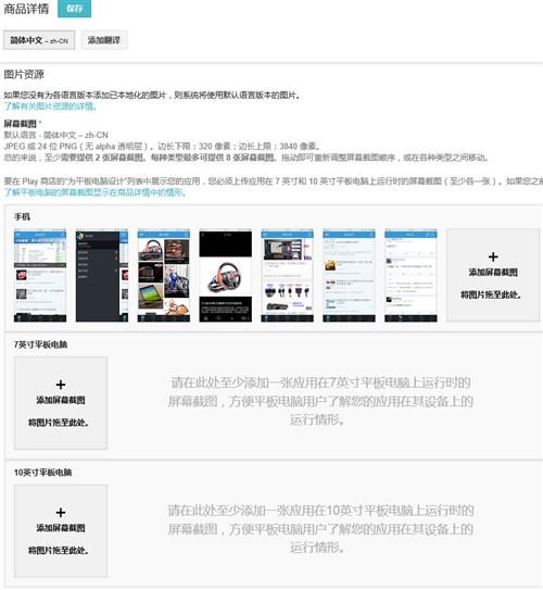 硬件学堂iPhone安卓双平台客户端下载