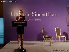发烧友盛宴 Ultimate Sound Fair2014