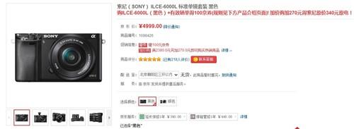 高速对焦热门微单 索尼A6000套机热销