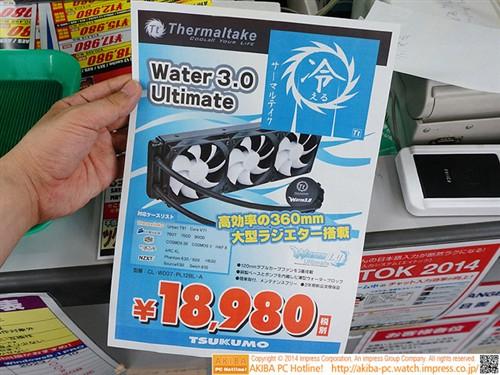 Tt庞然大物开卖 360mm冷排一体式水冷
