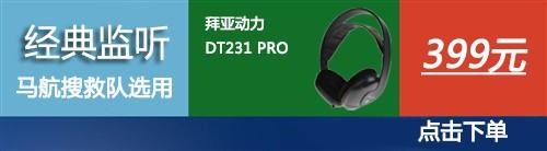 7.14耳机导购 集实惠与品质一体的精品
