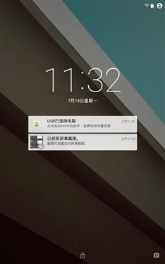 安卓系统变革者——Android L之初体验