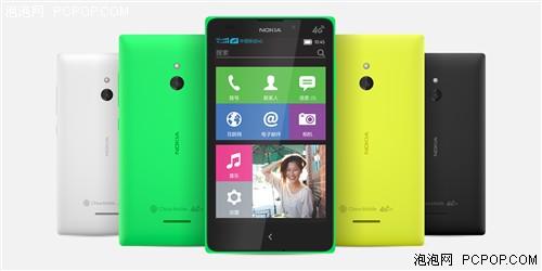 千元4G新体验 诺基亚XL 4G升级版发布