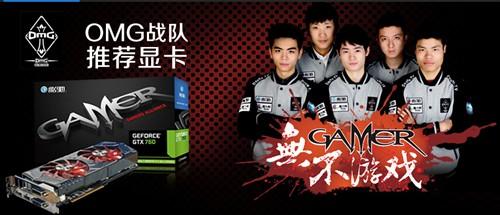 China Joy热点:硬件厂商与游戏的关系
