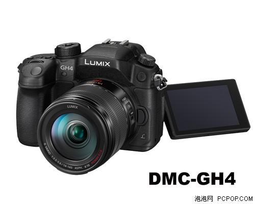 最强4K摄像微单 松下GH4和多款新品亮相