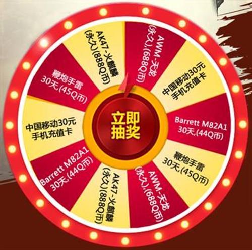 CJ期间促销!微星HAWK显卡送CF火麒麟