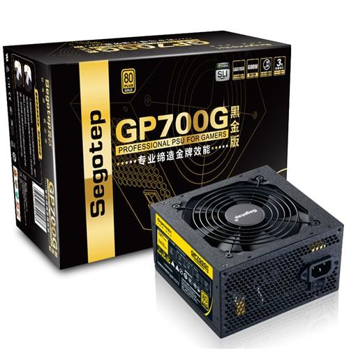 鑫谷GP700G黑金版金牌电源 仅为399元