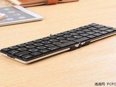 可折叠型的无线键盘Flyshark横空出世