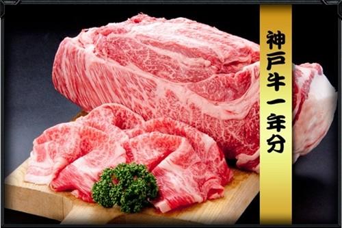 暗黑3日本好福利 送全年顶级牛肉和PS4