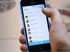 Skype 只发通知送到你正在用的装置上