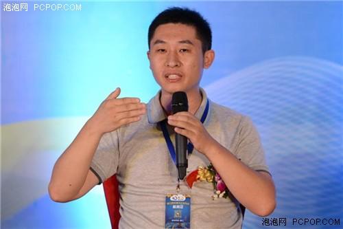 大众报业王峰:融云IM云助力媒体社交化