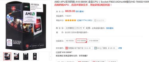 价格亲民性能好!市售低功耗CPU好推荐