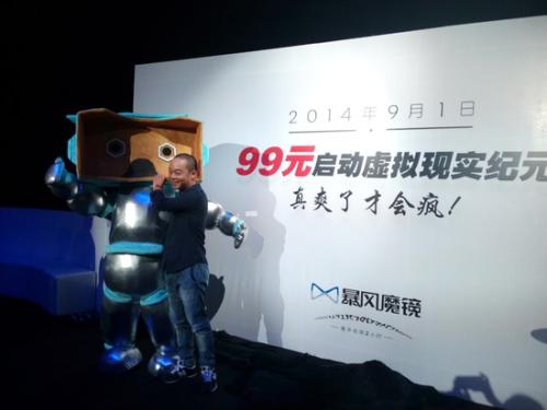 """暴风影音发布硬件""""暴风墨镜"""" 售99元"""