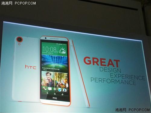 64位八核手机HTC Desire820今日发布