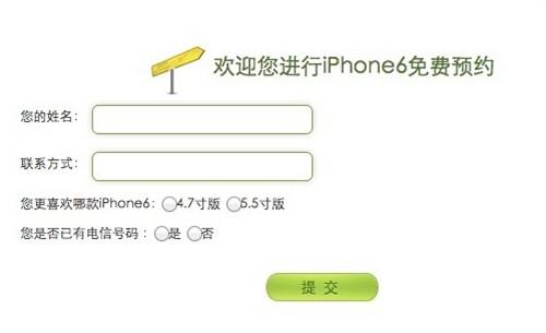 买!买!买!电信版iPhone6参数大曝光