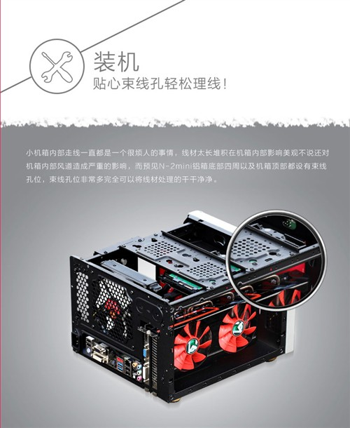 小身材大能耐ITX新品预见N-2mini铝箱