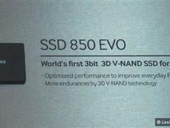 三星850 Evo固态盘:改进最大的缺点