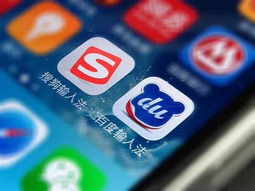 搜狗/百度谁更好?iOS8第三方输入法PK