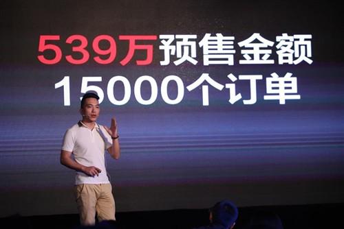 小K2代预售破500万 点名时间打造行业宠儿