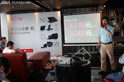 富士通发布全新LIFEBOOK E5系列电脑